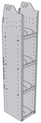 "29-1358-4 Profiled Back Bookshelf, 11""Wide x 13.5""Deep x 58""High with 4 shelves"